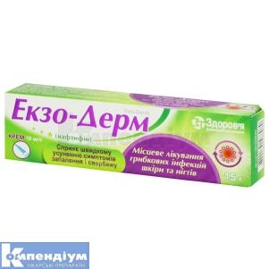 ЕКЗО-ДЕРМ