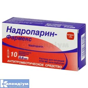 Надропарин-Фармекс інструкція із застосування