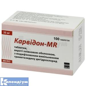 КАРВІДОН-MR інструкція із застосування