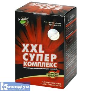 XXL-супер комплекс