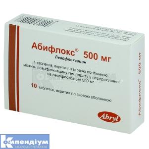 Абифлокс таблетки інструкція із застосування