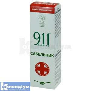 911 бальзам сабельник інструкція із застосування