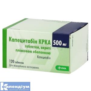 Капецитабін KRKA