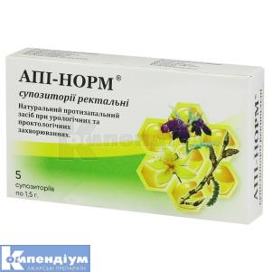 Апі-норм апіфітосвічки, Здоров'я