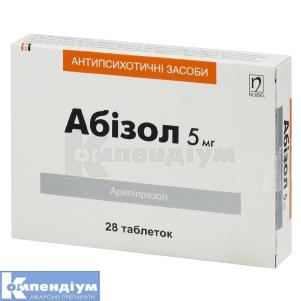 Абізол інструкція із застосування