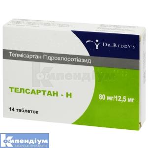 ТЕЛСАРТАН-H інструкція із застосування
