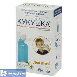 Набір для промивання порожнини носа Зозулька дитячий
