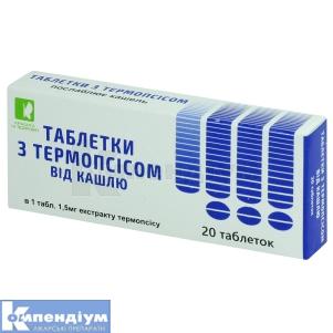 Таблетки з термопсисом інструкція із застосування