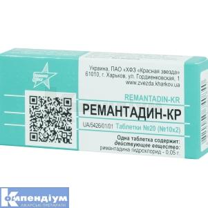 Ремантадин-КР інструкція із застосування