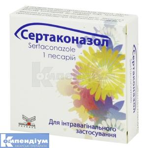 Сертаконазол інструкція із застосування