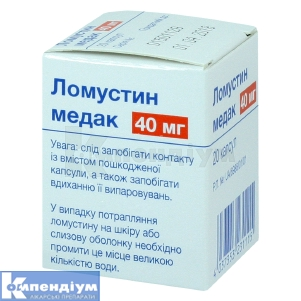 ЛОМУСТИН МЕДАК інструкція із застосування