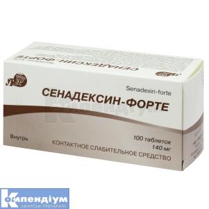 Сенадексин-форте інструкція із застосування