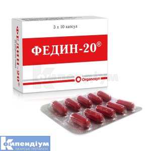 ФЕДИН-20 інструкція із застосування