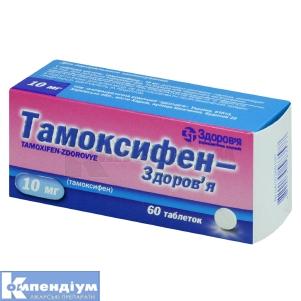 Тамоксифен-Здоров'я
