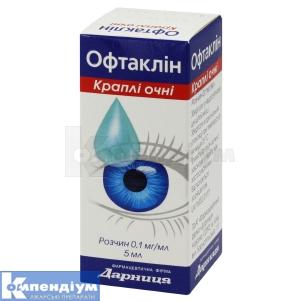 Офтаклін інструкція із застосування