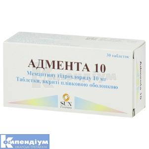 АДМЕНТА 10 інструкція із застосування