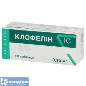 КЛОФЕЛІН IC інструкція із застосування