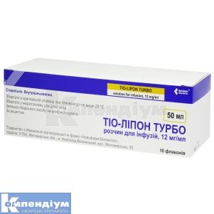 Тіо-Ліпон-Новофарм Турбо