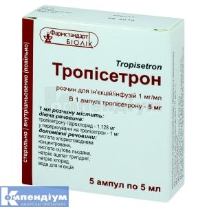 ТРОПІСЕТРОН р-н для ін'єкцій/інфузій, Біолік
