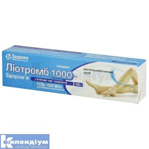 Ліотромб
