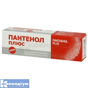 ПАНТЕНОЛ ПЛЮС