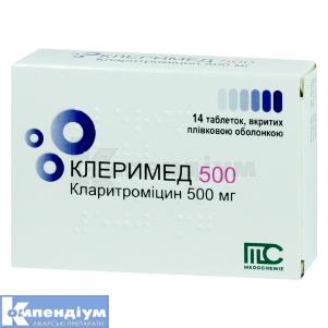 КЛЕРИМЕД 500 інструкція із застосування