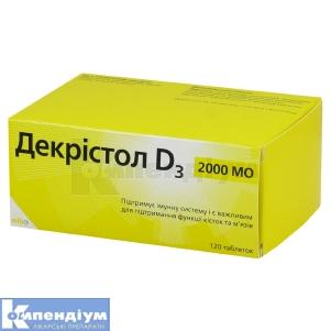 Декрістол D3