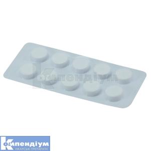 Ацетилсалициловая кислота інструкція із застосування