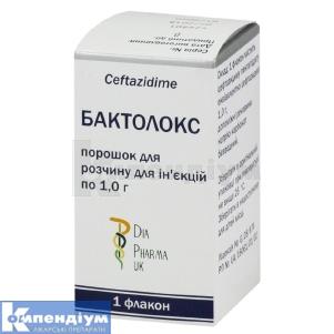 Бактолокс інструкція із застосування