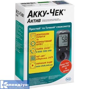 Глюкометр Акку-чек актив інструкція із застосування