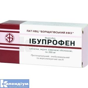 Ібупрофен інструкція із застосування