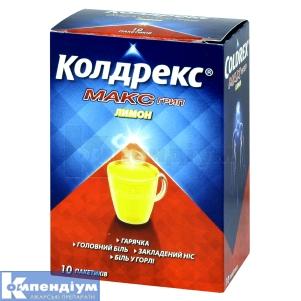 Колдрекс Максгрип зі смаком лимону інструкція із застосування