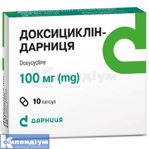 Доксициклін-Дарниця інструкція із застосування