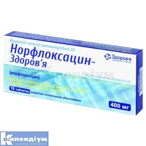 Норфлоксацин інструкція із застосування