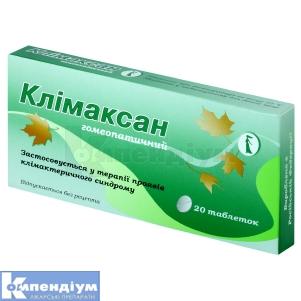 КЛІМАКСАН ГОМЕОПАТИЧНИЙ інструкція із застосування