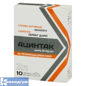 Ацинтак