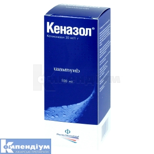 Кеназол інструкція із застосування