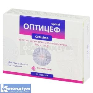 Оптіцеф