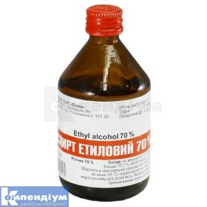 Спирт етиловий