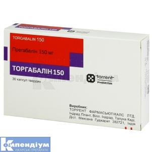 Торгабалін