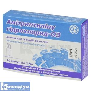 Амітриптиліну гідрохлорид-ОЗ інструкція із застосування