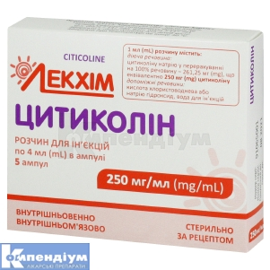 Цитіколін