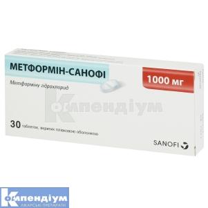 МЕТФОРМІН-САНОФІ