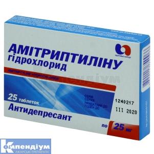 Амітриптиліну гідрохлорид інструкція із застосування