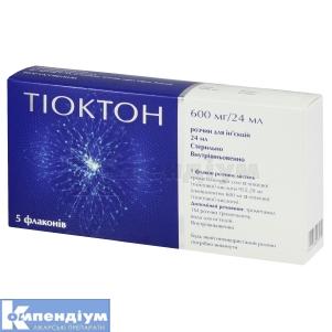 Тіоктон