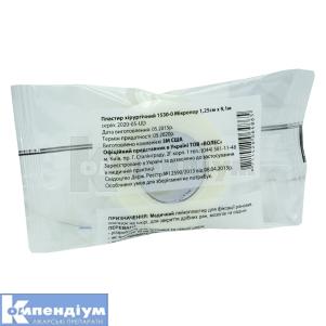 Пластир хірургічний Мікропор інструкція із застосування