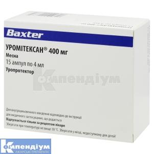 УРОМІТЕКСАН 400 мг