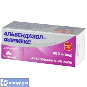Альбендазол інструкція із застосування