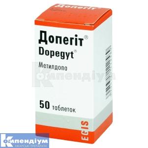 Допегіт