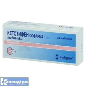 Кетотифен Софарма інструкція із застосування